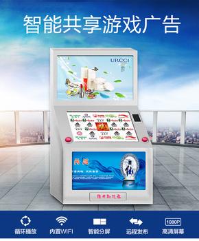 中緣科技緣寶互動自動售貨機共享廣告引流機引流神器誠邀加盟