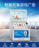 中缘科技缘宝互动自动售货机共享广告引流机引流神器诚邀加盟