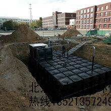 玻璃钢地埋式水箱A北京九力拼接式温水箱生活饮用水水箱