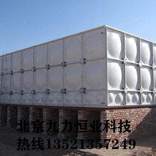 玻璃钢水箱A北京搪瓷水箱A不锈钢水箱A水箱厂家批发定做