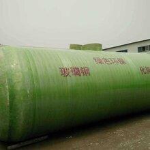 环保厕所化粪池厂家A北京公园环保厕所化粪池厂家直营