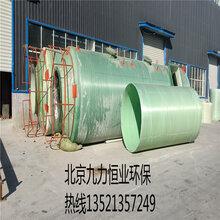 窑厂烟气除尘脱硫塔厂A北京九力窑厂烟气除尘脱硫塔厂家直销