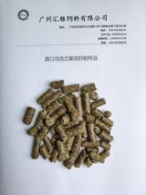烏克蘭葵花籽粕圖片