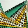 格栅板A玻璃钢格栅板A格栅板厂家批发