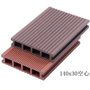 户外塑木地板木塑地板,户外木塑地板厂家批发直销品质保证