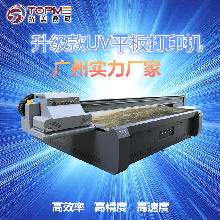 厂家直销手机壳uv打印机亚克力广告uv打印机彩印设备