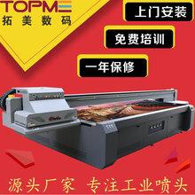 广州市手机壳uv打印机精美细致