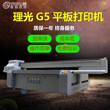定制标牌打印机彩色标签应用解决方案亚克力金属广告牌uv彩印机