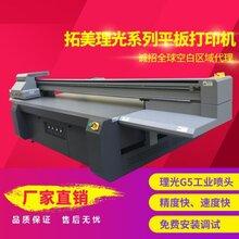 情侣手机壳定制打印机广州厂家uv浮雕定制打印机厂家