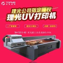 厂家直销UV打印机钢化玻璃手机壳彩印机uv平板机手机壳打印机