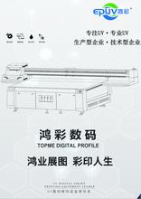 韶关市LOGO定制广告牌uv打印机多中打印机模式