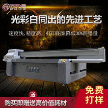 佛山市亚克力板材uv打印机证卡pvc亚克力打印机灰度级低耗能