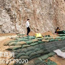 生态袋植生袋绿化袋生态袋厂家连接扣图片