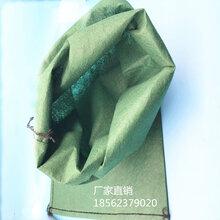 生态袋生态袋护坡厂家_聚丙烯边坡绿化长丝生态袋价格图片