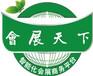2019第十二屆武漢國際綠色建筑建材博覽會