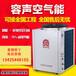 容聲空氣能熱水器商用工程3P5P10P匹酒店發廊賓館學校地暖太陽能
