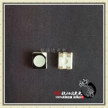 RA3528TRTGC锐仕达3528rgb全彩LED发光二极管图片