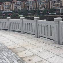 四川亿锦铸造石栏杆-四川仿石栏杆价格-市政铸造石栏杆推荐图片