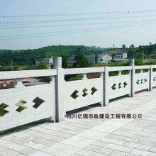 亿锦仿石栏杆护栏,桥梁石栏杆,园林景观石护栏栏板,大理石栏杆图片