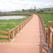 億錦仿木欄桿護欄,河道圍欄水池欄桿圖片