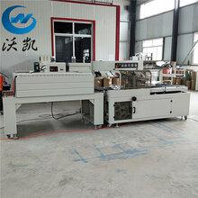 生產加工熱縮封裝設備袖口式熱收縮包裝機
