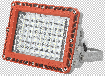 BZD188-01系列防爆免維護LED泛光燈