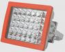 浙江加油站專用BZD188-02系列防爆免維護LED泛光燈