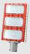 浙江BZD188-04系列防爆免維護LED泛光燈