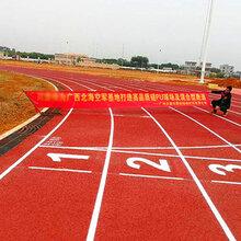 玉峰体育专业建设塑胶跑道出售塑胶跑道原材料图片