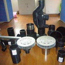 南京艺格虹吸排水设计安装、HDPE管件管材配件型号全价格优