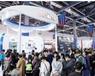 2019世界VR產業大會暨第二屆中國國際通信電子產業博覽會