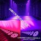 北京舞台灯光音响设备租赁晓梦舞美视LED屏租赁活动会议设备租赁图片