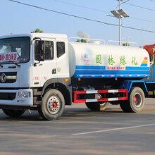 14吨东风程力威牌绿化工地车