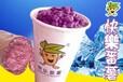 快乐番薯奶茶加盟店的顾客消费体验!质量+服务