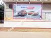 許昌墻面廣告暑運推廣正式開始鶴壁珠寶噴繪墻體廣告