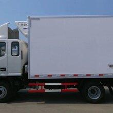 广西北海长安冷藏车4.2米-12米生产厂家在哪现车销售送货上门
