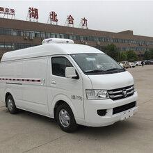 安徽亳州福田运输冷藏车