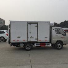 西藏?#31181;?#31119;田驭菱2.6米最便宜的冷藏车