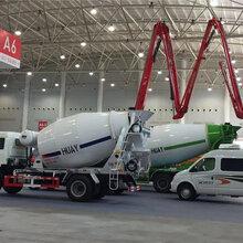广东四桥轻量化搅拌车资质过硬的三一合作委改的搅拌车生产厂家