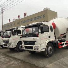 湖北潜江大运运途6方搅拌车价格厂家直销