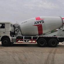 云南文山水泥罐车一汽解放15方搅拌车生产厂家三一合作制造商