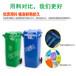 鐵嶺開原塑料垃圾桶廠家,小區街道分類桶-沈陽興隆瑞