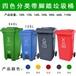 盤錦塑料環衛垃圾桶生產廠家,好質量-沈陽興隆瑞