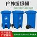通遼塑料垃圾桶廠家,四色分類公共垃圾箱-沈陽興隆瑞