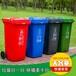 撫順塑料垃圾桶批發,品質有-沈陽興隆瑞