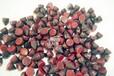 深紅色樹脂研磨石