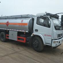 东风5吨油罐车全国厂家直销,提供挂靠,可分期,可过户