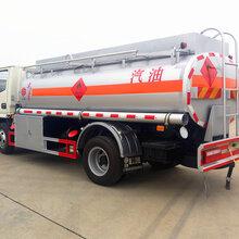 迎新春5顿8顿油罐车,现货供应,欢迎来电咨询