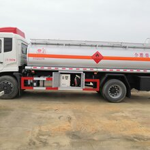 东风D9油罐车12吨清仓大促销,可改装,可上户。