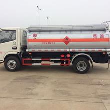 厦工楚胜出售各种吨位油罐车,可订制、可改装、可挂靠、可分期